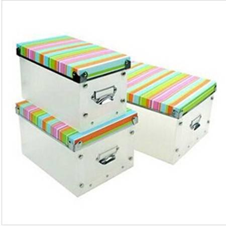 耀点100 精品整理盒三件套 多功能金属边环保PP有盖收纳盒 七色彩条