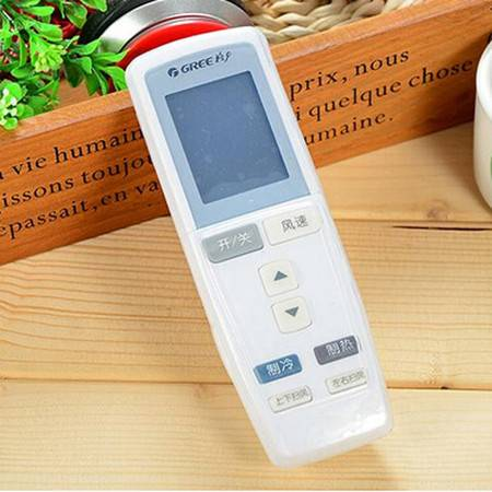 红兔子家居空调遥控器套 遥控器罩硅胶保护套防灰尘防水套 长款