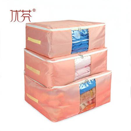 优芬牛津布棉被收纳袋 可水洗中号 被子收纳袋整理袋 软收纳箱 55*35*20CM 粉色