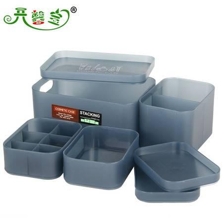 开馨宝组合式化妆品收纳盒/多用储物盒七件套-磨砂蓝色(K8126-2)