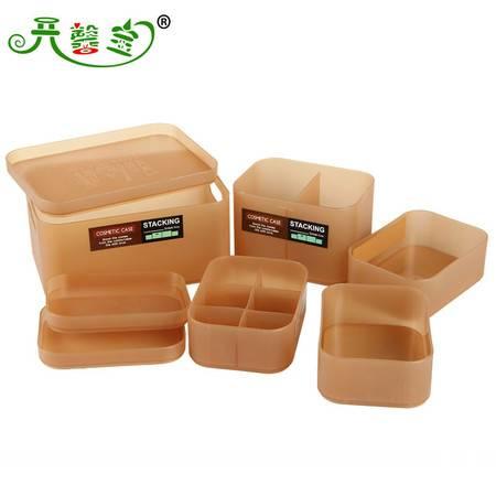 开馨宝组合式化妆品收纳盒/多用储物盒八件套-磨砂卡其色(K8127-3)