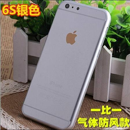 6s苹果手机1:1创意个性超薄USB金属充气电弧5s防风男士礼品打火机 银色