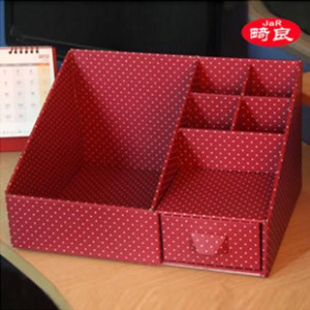 畸良正品 桌面DIY圆点带抽屉收纳盒 瓦楞纸杂物整理盒  3只装