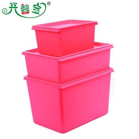 开馨宝炫彩带盖收纳箱三件套-红色(K8243-3)