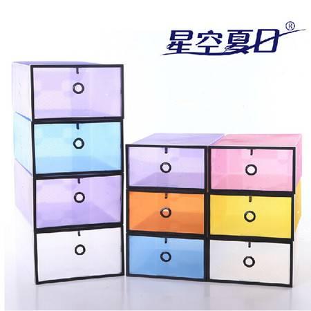 星空夏日 鞋柜式透明鞋盒 塑料水晶收纳盒粉色黑框