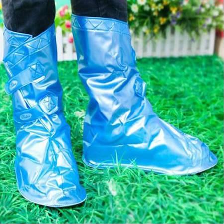 蓝色可调节防雨鞋套(M)