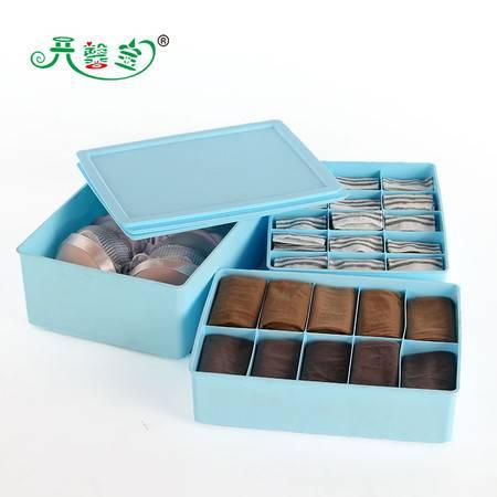 开馨宝塑料带盖内衣文胸收纳盒三件套-蓝色(K8118-1)