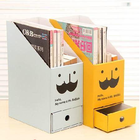 畸良韩国DIY胡子叔叔 桌面收纳盒桌面整理盒文件收纳盒(天蓝) 一只装