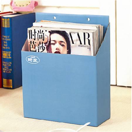畸良纸质收纳盒文具文件杂物方形收纳盒整理盒 可挂墙收纳盒(蓝色)3只装