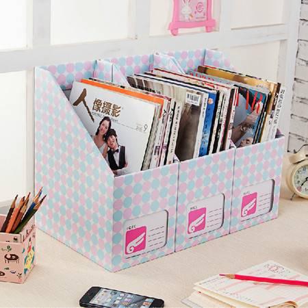 畸良 韩版创意粉蓝圆点diy纸质书本文具桌面整理盒文件收纳盒(大号粉蓝圆点) 一只装