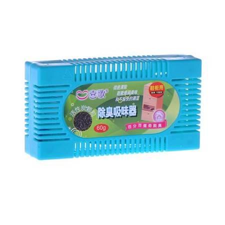 喜歌鞋柜专用除臭吸味剂(XG-611)