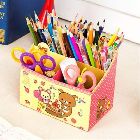 畸良 创意4格桌面收纳盒 笔筒 四格整理盒(轻松熊) 2只装