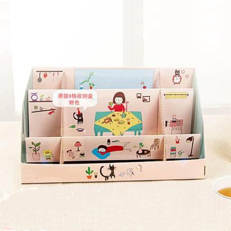 畸良 设计个性9格收纳盒九格整理盒纸质9格桌面收纳盒 多功能笔盒杂物收纳 粉色女孩 3只装