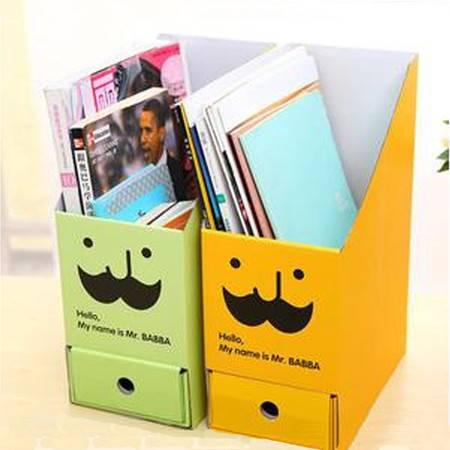 畸良正品桌面文件收纳盒 带抽屉 胡子桌面收纳盒(果绿色) 一只装