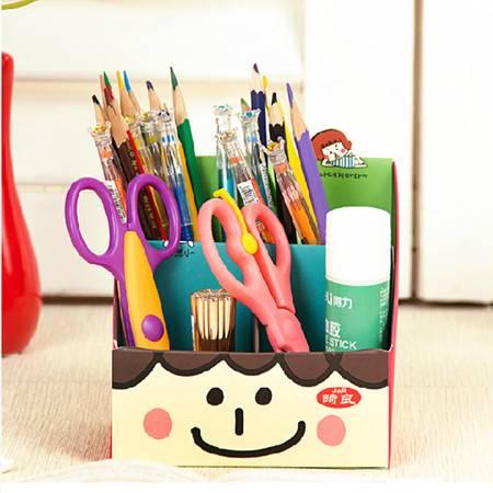 畸良4格四格收纳盒纸质笔筒纸质桌面收纳盒(笑脸) 5只装
