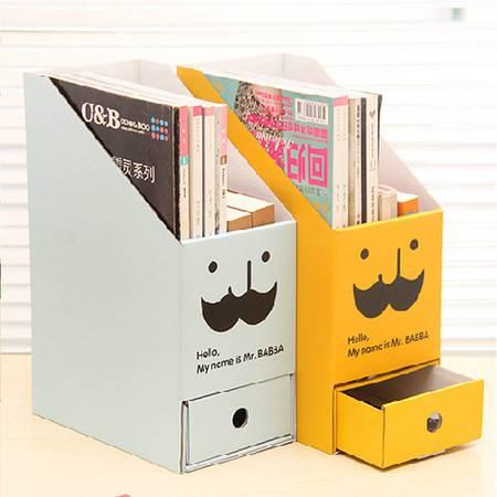 畸良正品桌面文件收纳盒 带抽屉 胡子桌面收纳盒(天蓝) 2只装