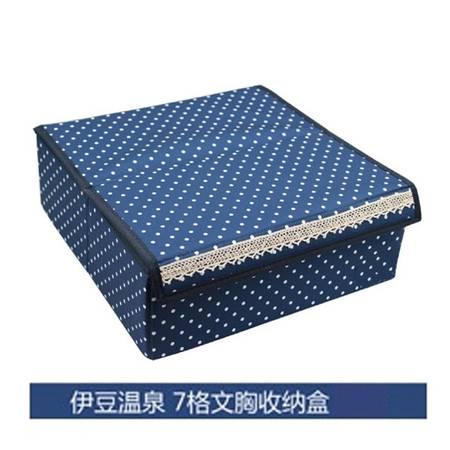木晖 伊豆温泉全家福布艺收纳系列七格文胸收纳盒 蓝色