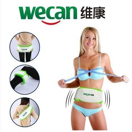 维康 按摩护腰燃脂减 肥腰带甩脂机塑身 瘦身器材