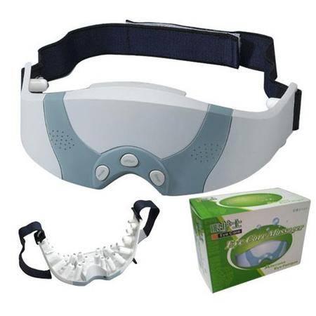 眼护士 眼部按摩器 护眼仪 眼睛按摩器 眼保仪眼保姆A4114