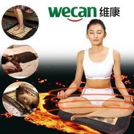 维康竹炭 二档加热多功能 能量石养生坐垫