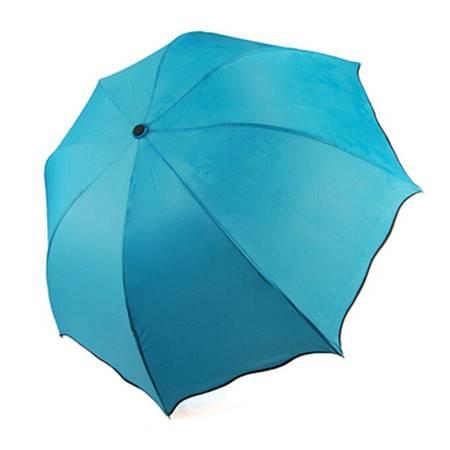 普润 太阳伞遮阳伞 防紫外线雨伞防晒彩虹伞 蓝色