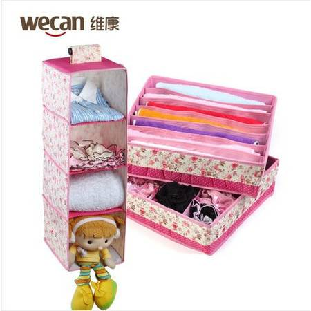维康 wecan 收纳盒粉色棉布三件套 吸味防潮除味