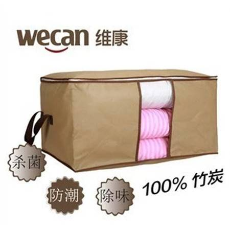 维康-收纳系列 竹炭棉被收纳袋 竹炭棉被整理 100%炭布棉被收纳袋60*38*30 L8106
