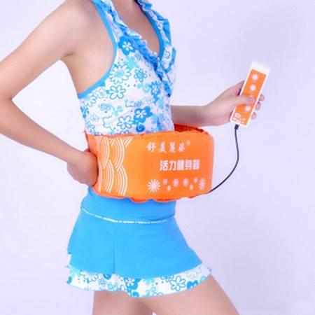 舒美丽姿活力健身器按摩腰带甩脂机/家用减肥瘦肚子减肚子健身器