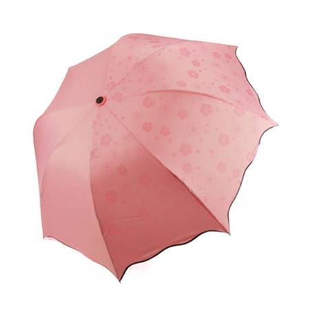 普润 太阳伞遮阳伞 防紫外线雨伞防晒彩虹伞 粉色