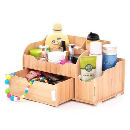 实用二代抽屉木质收纳盒/化妆盒--柚色