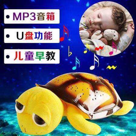 带MP3播放物语星空乌龟投影仪海龟安睡灯大眼龟投影灯早教故事机L8102