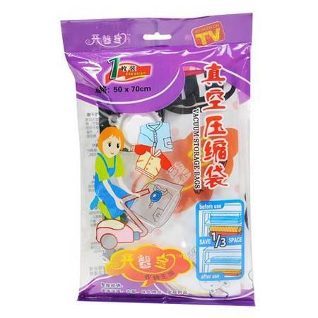 开馨宝小熊50*70CM压缩袋 两只装