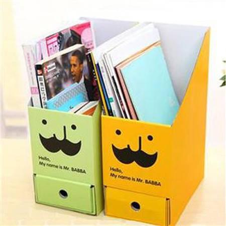 畸良正品桌面文件收纳盒 带抽屉 胡子桌面收纳盒(果绿色)
