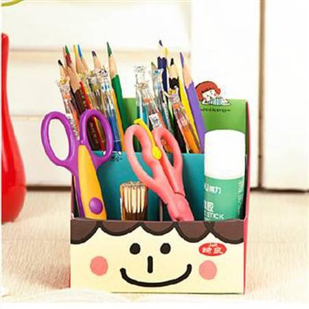 畸良4格四格收纳盒纸质笔筒纸质桌面收纳盒(笑脸)