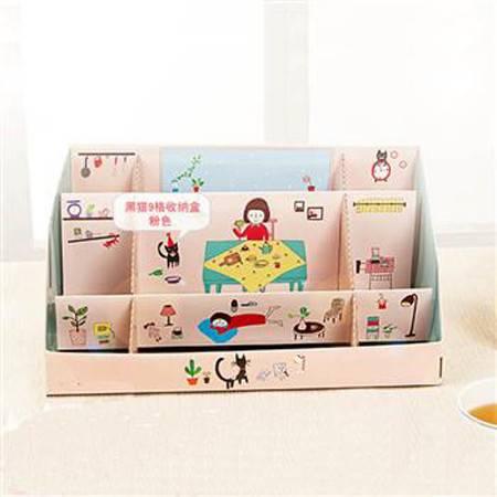 畸良 设计个性9格收纳盒九格整理盒纸质9格桌面收纳盒 多功能笔盒杂物收纳 粉色女孩