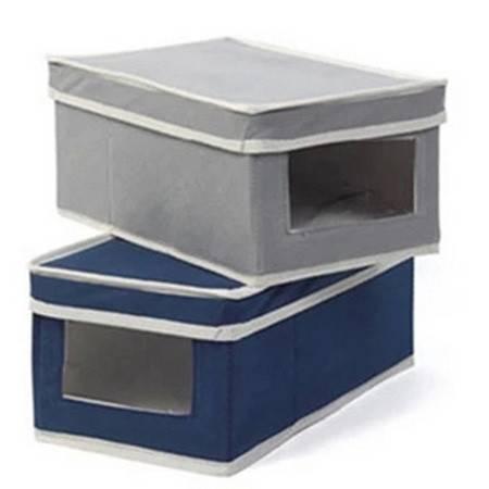 友纳小号风格简约大气硬盖收纳盒(两个装)