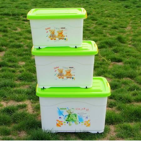 普润 炫彩时尚小熊滑轮整理箱 收纳箱-大号绿色