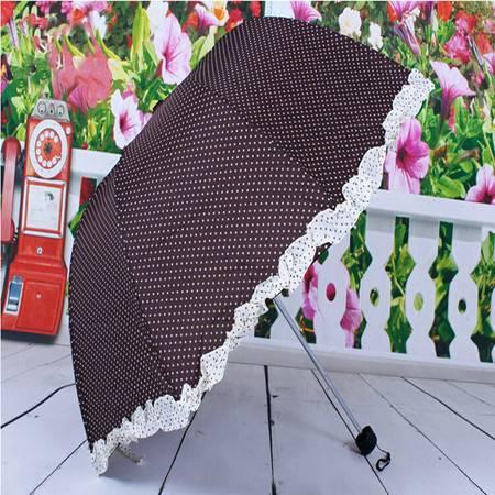 普润百褶花边三折伞 普通拱形伞 防晒晴雨折叠伞黑色