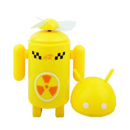 普润 迷你手持充电式风扇--黄色