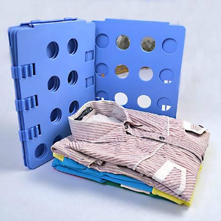 普润 蓝色第四代懒人叠衣板 可调节折叠衣服板 折衣板方便叠衣