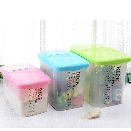 普润 9KG 家用带轮翻盖式塑料透明米桶 储米箱 厨房储物密封防虫 多色随机