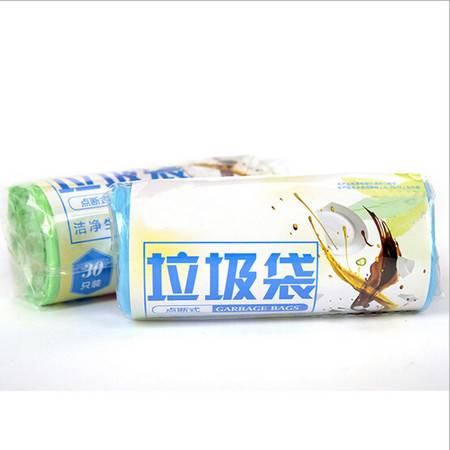 10卷装彩色垃圾袋 一次性环保袋 点断 加厚连卷垃圾袋 蓝色
