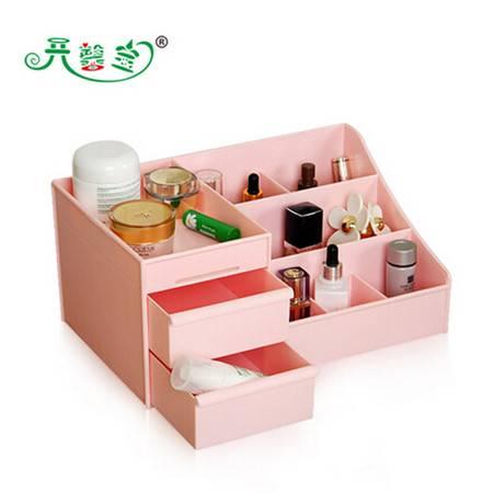 开馨宝双抽屉桌面化妆品收纳盒-粉色