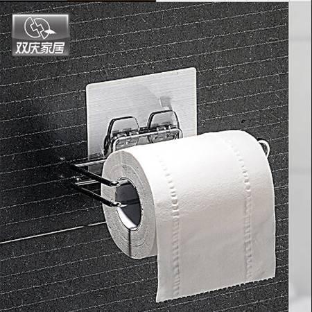 双庆魔力无痕卷纸架子 厕纸架 空心纸架SQ_5013