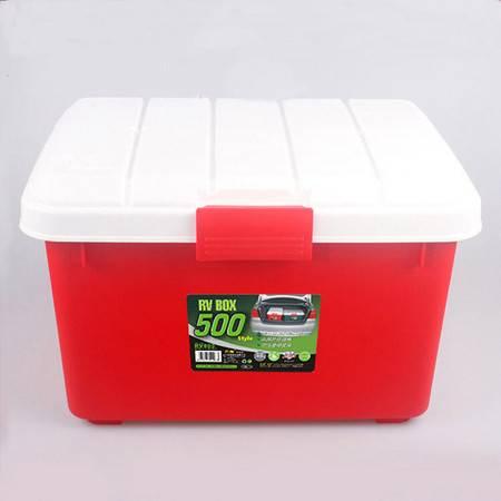圣强 车载箱 收纳箱塑料大号 整理箱 储物箱  承重120KG红色