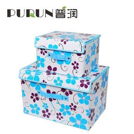 友纳 无纺布有盖收纳箱 衣服棉被收纳储物整理箱 防水覆膜箱(小号)紫金花蓝色