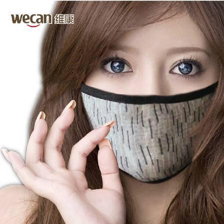 维康竹炭口罩 保暖口罩防尘口罩  2个