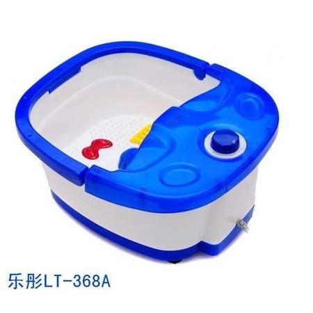 乐彤LT-368A手提式足浴盆 足浴器 洗脚盆 自动加热