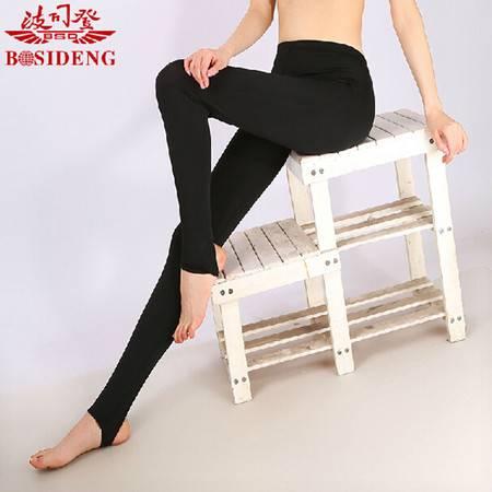 波司登暖裤 双层保暖美体九分裤