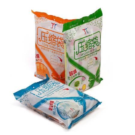 亿丰 抽真空压缩袋棉被储物整理收纳袋套装4大4中送手泵